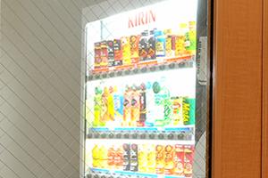 バリュー・ザ・ホテル広野|自動販売機コーナー
