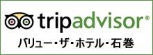 トリップアドバイザー|バリューザホテル石巻